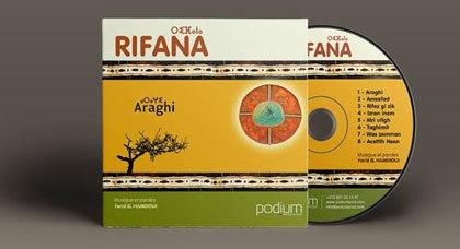 فرقة ريفانا تصدر ألبومها الجديد أراغي