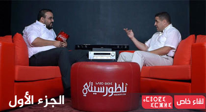 طارق يحيى: وزارة الداخلية حاولت محوي من الخارطة السياسية وسأصدر كتابا عن حياتي السياسية