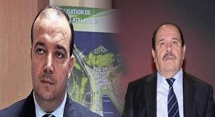مجلس الجالية ووكالة مارتشيكا ينضمان معارض حول مغاربة العالم بالناظور