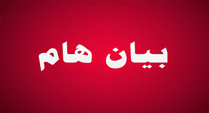 """الشبيبة الإتحادية عن حزب """"الوردة"""" تنتفض في وجه رئيس فرع زايو"""
