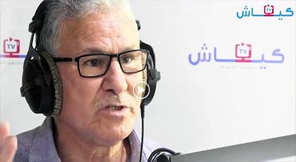 الوزير الريفي حسين الوردي في قفص الإتهام وأقسم على أنه لن يقول سوى الحقيقة