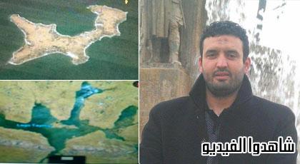 """شاب من الناظور يدعي اكتشاف لفظ """"الحمد"""" في بحيرة و اسم النبي """"محمد"""" على شكل جزيرة"""