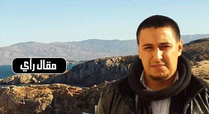 بلال وعلاس يكتب عن شباب الناظور.. تركيا لا تعرني قلبا لا يأبه بموسم الهجرة والخريف
