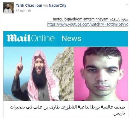 طارق بن علي يرد على إتهامه بالتورط في هجمات باريس بفيديو كوميدي وعبارة موتوا بغيظكم