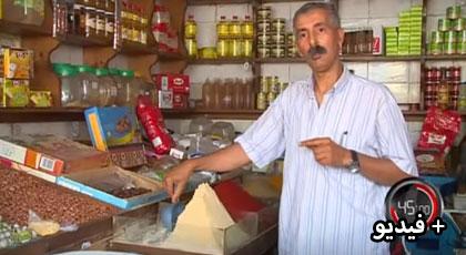 بالفيديو..التوابل وزيوت العود لم يسلموا من مكر الغشاشين بالمغرب