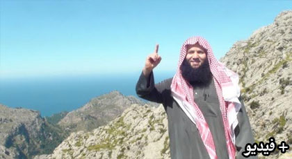 جمعية تتراجع عن إستضافة طارق ابن علي لجمع التبرعات ببلجيكا وهذا هو رده