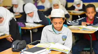 الشرطة البلجيكية تحقق في تلقي لجنة لأموال المخدرات من أجل بناء مدرسة إسلامية