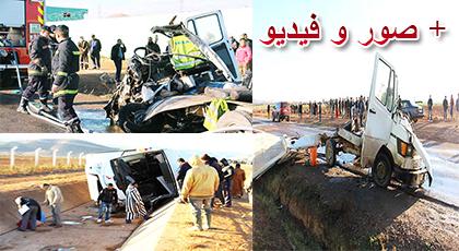 فاجعة .. وفاة 8 أشخاص و جرح أزيد من 30 آخرين في حادثة إصطدام حافلة مع سيارة