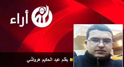 سلسلة أفكار متنورة مع عبد الحكيم هرواشي.. هل نحن وحدنا ؟!