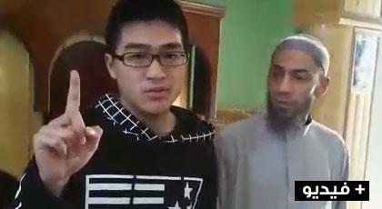 إسلام صيني  على يد إمام مغربي