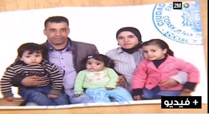 شهادة  لعائلة ضحايا حادثة حريق حي إصبانن
