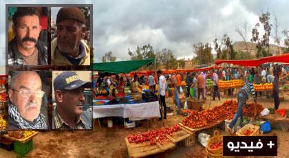 السوق الأسبوعي لمدينة أزغنغان