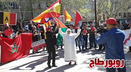روبورتاج مطول.. مغاربة مايوركا في وقفة احتجاجية ضد تصريحات بان كي مون