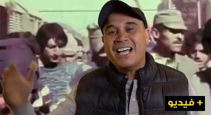 """بالفيديو.. الفنان الريفي """"عبد السلام برشلونة"""" يطلق أخيرا أغنيته عن الصحراء المغربية"""
