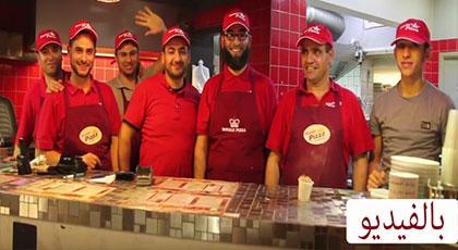 مهاجر ناظوري يصنع إسمه من خلال إتقانه إعداد البيتزا