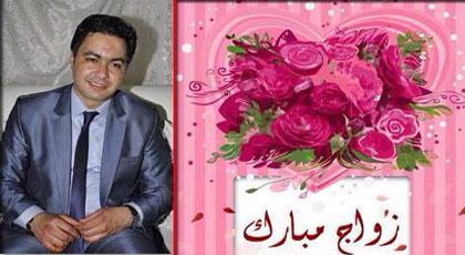 أسرة ناظورسيتي تهنئ الزميل إسماعيل الجراري بمناسبة دخوله القفص الذهبي