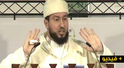 بونيس: لا بارك الله في اللغة الامازيغية التي تعادي الاسلام