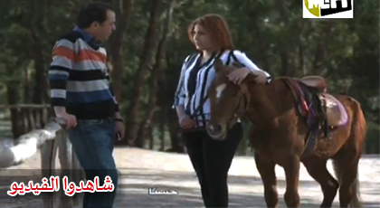 الحلقة الثالثة عشر من المسلسل الريفي ثوذات