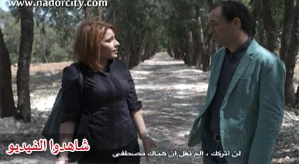 الحلقة الخامسة عشر من المسلسل الريفي ثوذات