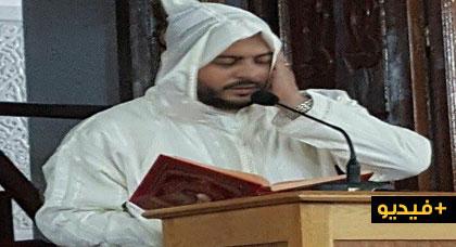 استمعوا إلى قراءة خاشعة بصوت الفنان محمد لحميدي أثناء إحياء ليلة القدر بمسجد الحسن الثاني