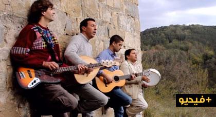 """مجموعة """"اينو مازيغ"""" تبدع في أغنية أمازيغية ملتزمة"""
