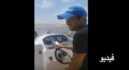 شاهدوا كيف أُعجب البطل العالمي هشام آرازي بالتنوّع الطبيعي بالناظور وهو يتنزه ببحيرة مارتشيكا