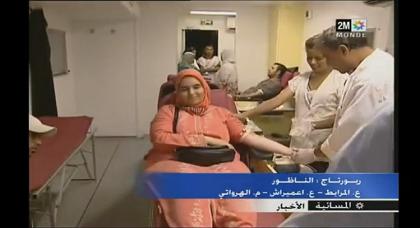 حملة التبرع بالدم بالناظور