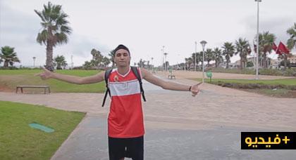 فيديو كليب جديد منجار جاف ذرحاف