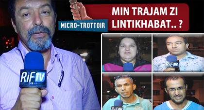 تعرّفوا على انتظارات الناظوريين من الانتخابات البرلمانية المقبلة ضمن ربورتاج على شاشة ريف تيفي