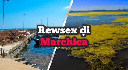مثير التلوث ببحيرة مارتشيكا
