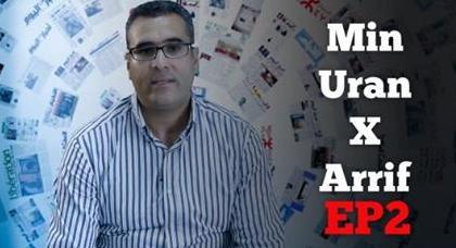 بالفيديو... أحمد زايد يستعرض أبرز ما كتبته  الجرائد عن الريف خلال الاسبوع الماضي