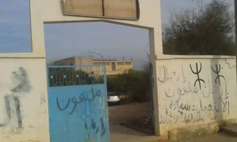 مشاكل المدرسة العمومية المغربية : مدارس النكور نموذجا