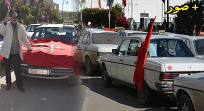 تصرفات رئيس مصلحة القسم الاقتصادي والاجتماعي بعمالة الدريوش تخرج سائقي سيارات الأجرة للاحتجاج