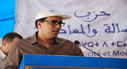 الشاب الريفي بغداد أزعوم يُقدم استقالته من شبيبة حزب الأصالة والمعاصرة بسبب جمود التنظيم وتهميشه