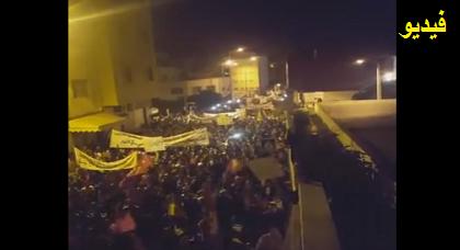 مسيرة الآلاف من أبناء الريف وسط الحسيمة