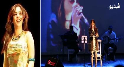 شاهد كيف أبهرت الفنانة الريفية سيليا الزياني الجمهور بأغنية عن محسن فكري