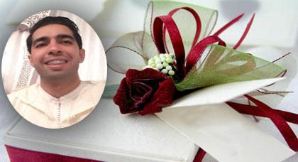 تهنئة زفاف للصديق أمين كنون وزوجته