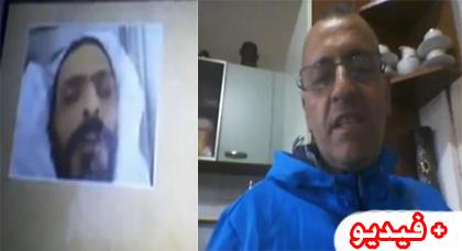 البرد يقتل مغربيا بدون وثائق ببلجيكا ومطالب بالبحث عن عائلته لدفنه بالمغرب