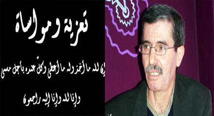 تعزية في وفاة والد الفنان علال الشيلح