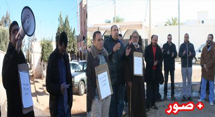 ساكنة دار الكبداني في وقفة احتجاجية انذارية امام مقر الجماعة