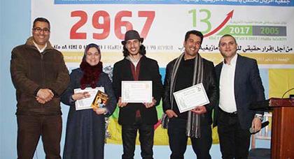 الناظور.. جمعية أمزيان تنظم أمسية فنية إحتفالا بالسنة  الأمازيغية الجديدة
