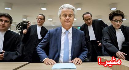 عدو المهاجرين  النائب المتطرف فيلدرز شعبيته في تزايد مع اقتراب الانتخابات التشريعية في هولندا