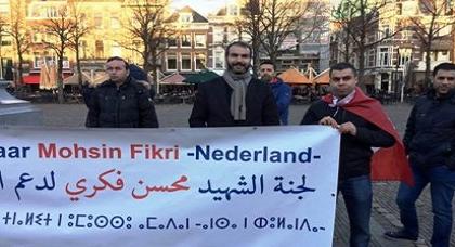 نشطاء مغاربة يخوضون وقفة احتجاجية بهولندا دعما للحراك السلمي بالريف