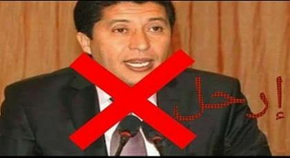 """ناظوريون يطالبون برحيل """"بعيوي"""" رئيس جهة الشرق بعد إتهامه بـ""""تهريب"""" المشاريع صوب وجدة"""