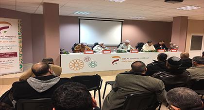 معهد جسر الأمانة لتحفيظ القرآن و تدريس علومه بأنفرس ينظم ندوة علمية مهمة