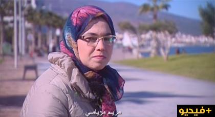 """الشاعرة مريم مريامي تتقاسم تجربتها مع  """"الحياة تحت القبر"""" بالريفية ضمن حلقة من برنامج كتاب قريتو"""