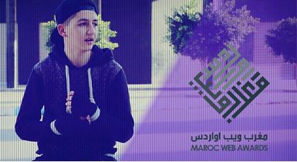 شاب ناظوري ضمن المتسابقين على جوائز الشخصيات المؤثرة في الويب المغربي
