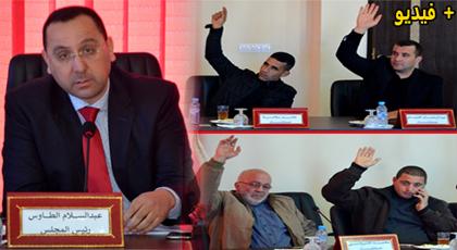مجلس مدينة ميضار يعقد الجلسة الثانية من دورة فبراير وينتخب رؤساء اللجان الدائمة ونوابهم بالإجماع