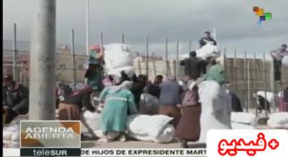 """قناة فنزويلية تعتبر ممتهني التهريب المعيشي عبر معبر """"باريو تشينو"""" لاجئين سوريين"""