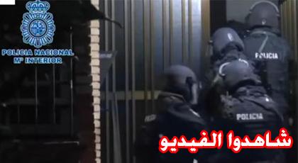 تدخل مثير للأمن الاسباني في عملية إعتقال مغربي ومواطنة إسبانية على صلة بداعش